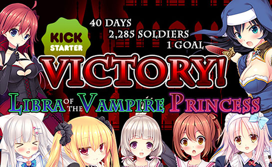 victory_new