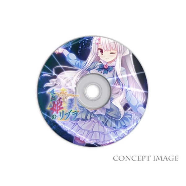 Libra of the Vampire Princess Physical Soundtrack