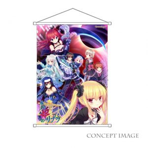 Libra of the Vampire Princess Tapestry